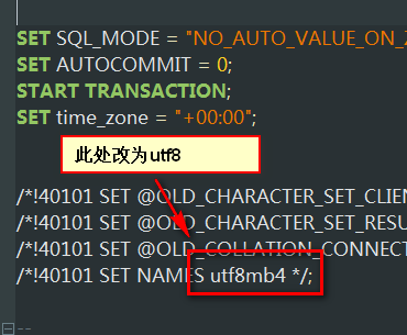 MySQL 导入sql文件报 1115 - Unknown character set: 'utf8mb4' 错误