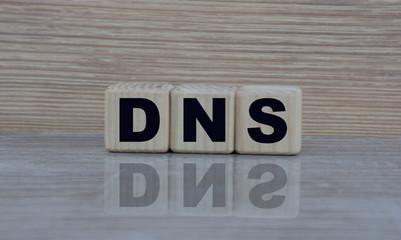 DNS预解析dns-prefetch提升页面载入速度优化前端性能
