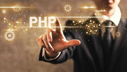 php提取字符串中数字的方法