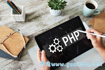 PHP使用str_replace从字符串中删除指定字符的例子