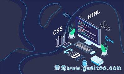 cdn在线引用font awesome字体图标和css加速加载