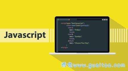 常用js代码禁止网页复制粘贴和右键选中功能