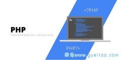 dedecms模板执行php调用全局参数和任意数据