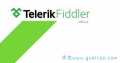 Proxifer配合Fiddler实现抓包exe软件客户端