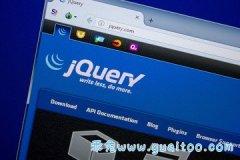 javascript用jQuery获取输入框input的值的方法
