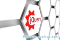 jquery获取其他网页内容并插入到当前页面div或input