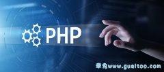 php获取当前页url和每个部分参数传递和Jst实现方法