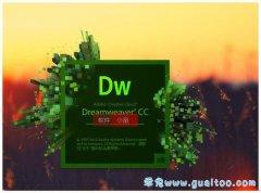 DW的星号表示什么