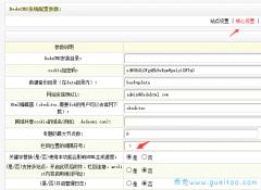 织梦cms文章内容自动添加tag内链