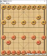 中国象棋绿色单机版