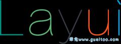 layui如何使用内部jQuery
